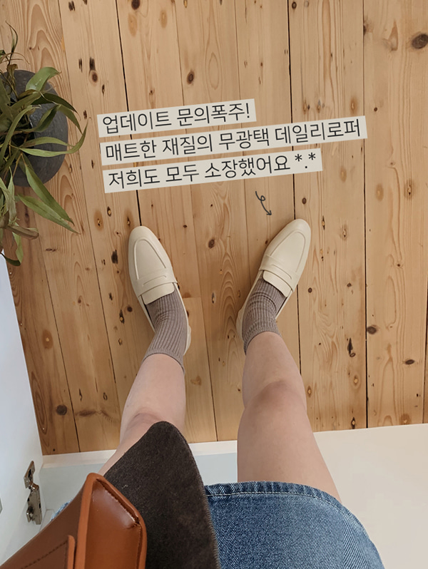 [4천족돌파!] spring matt loafer  - 3 color